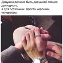 Фотоальбом Taron Margaryan