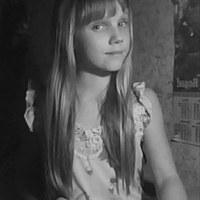 Наташа Кирьян