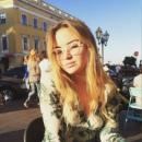 Фотоальбом Лизы Кузнецовой