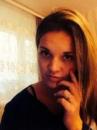 Инга Гончарова, 31 год, Санкт-Петербург, Россия