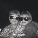 Персональный фотоальбом Дарьи Трошкиной