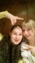 Персональный фотоальбом Katerina Vip