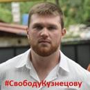 Личный фотоальбом Рината Маткаримова