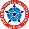 Gimnazia--G-Penzy Lingvisticheskaya