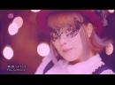 Fuki Commune - Kagayaku Yoru e Youkoso!