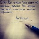 Персональный фотоальбом Вовы Волошиненко