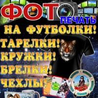 Фотография страницы Жомарта Уральского ВКонтакте