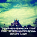 Фотоальбом Дмитрия Творцова