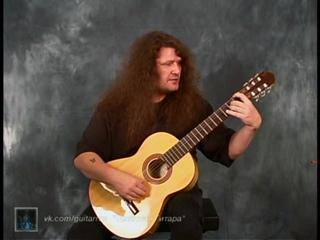 Charles Sedlak - FLAMENCO Made Easy (обучающее видео, фламенко-гитара)