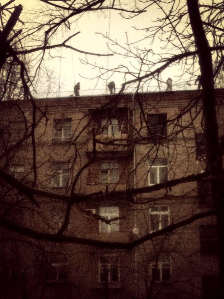 фото из альбома Павла Максимова №4