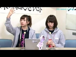 10 Jiken daze!! Yamada Nana 24 hrs - In the middle of YNN Broadcast (Part 2)