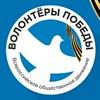 Волонтёры Победы. Чукотский автономный округ