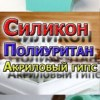 Материалы для творчества и рукоделия  Москва
