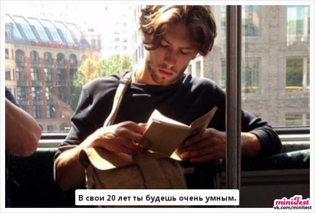 фото из альбома Егора Иванова №2