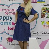 Фотография Ksenia Oreshkina