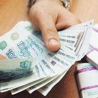 частный инвестор для займа в городе брянске