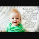 Фотоальбом Майи Канатбековой