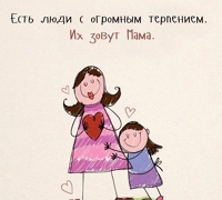 Элеонора Смеренова-Браиловская фото №13
