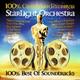 Starlight Orchestra - Terminator II (Терминатор 2)