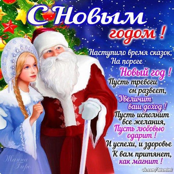 фото из альбома Резифы Мулюковой №15
