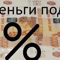 Онлайн финанс онлайн заявка на кредит наличными