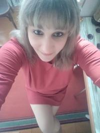 Татьяна Долматова