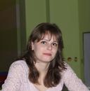Личный фотоальбом Юлии Макаровой