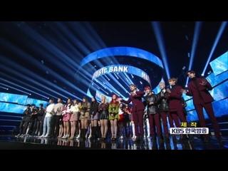 [RAW VK][] MONSTA X Ending Stage CUT @ KBS Music Bank