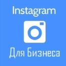 Фотоальбом Руслана Мифюрина