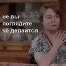 Захаркина Виктория   Москва   6