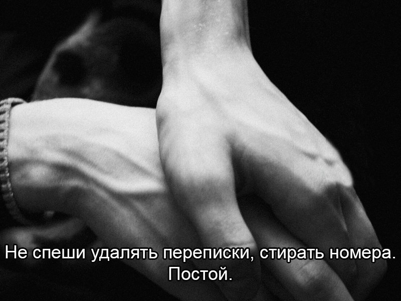 фото из альбома Даниила Груздева №7