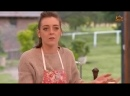Великий пекарь Австралии, 1 сезон, 8 эп