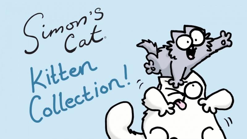 КОТ САЙМОНА (SIMON`S CAT). ИСТОРИИ С КОТЕНКОМ. СМЕШНЫЕ МУЛЬТФИЛЬМЫ ПРО ЖИВОТНЫХ