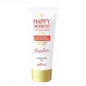 Дезодорант-антиперспирант сухой крем Чувственная Испания HAPPY MOMENTS 50мл