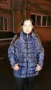 Личный фотоальбом Татьяны Ефимовой