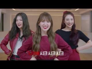 180922 Seulgi, Wendy, Joy (Red Velvet) @ Etude House