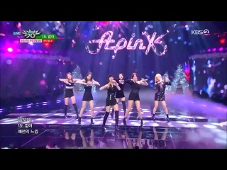 """[PERF] A PINK - I'M SO SICK (181221 KBS """"MUSIC BANK: YEAR-END SPECIAL"""")"""