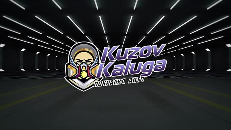 Авто тюнинг Разработка логотипа от Kaluga Online