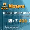 MIZAPRO.COM | Телекоммуникационные уcлуги