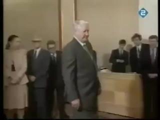 Пьяный Ельцин и стенографистки
