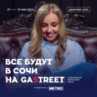 Ирина Леоненко фото №6