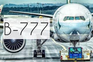 Вoeing -777