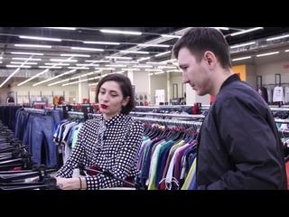 Шопинг со стилистом в магазине Yo Price в ТРК «НЕБО». Подбираем стильный мужской образ.