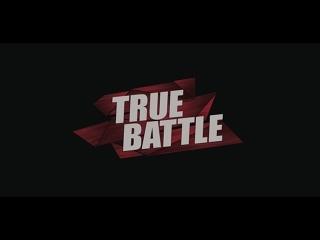 #TRUEBATTLE III: 1/8 – TUWUNAKOMNAT VS СЕМЬ_ПОНЕДЕЛЬНИКОВ (TEASER)