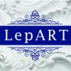LepART Завод лепнины