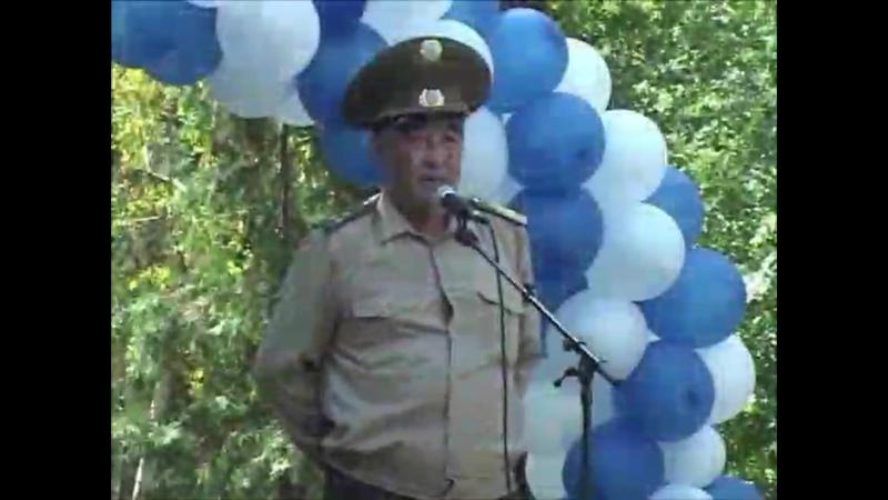 Полковник Керимбаев Борис Тукенович поздравление с днём десантника