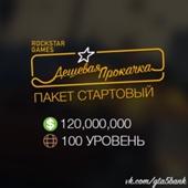 "Пакет ""Стартовый"" (ПК)"