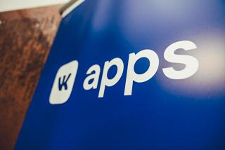 Митап VK Apps | 28.03