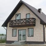 Дом 117.6 м² на участке 11 сот.