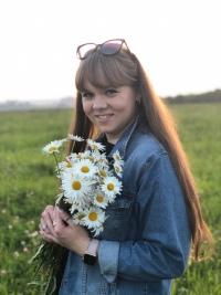 Екатерина Котельникова фото №31